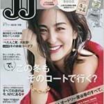 『JJ』光文社