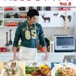 『MOCO'Sキッチンvol.3』日本テレビ