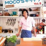 『MOCO'Sキッチンvol.5』日本テレビ