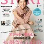 『STORY』光文社
