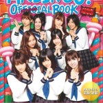 『AKBINGO! OFFICIAL BOOK』日本テレビ